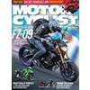motorcyclist-tb