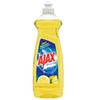 ajax-tb