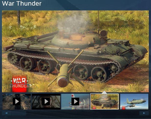 Game War Thunder